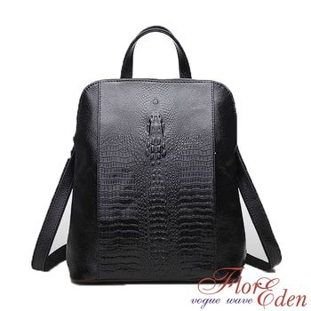 DF Flor Eden - 韓版人氣鱷魚紋真皮3WAY後背包