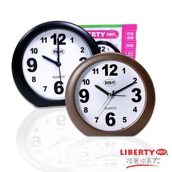 LIBERTY利百代 簡約生活大型夜光和弦音樂靜音鬧鐘FS-8822