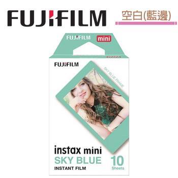 FUJIFILM instax mini 拍立得底片(藍邊)/3盒裝
