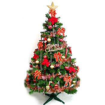 台灣製7呎/ 7尺(210cm)豪華版裝飾綠聖誕樹 (+紅金色系配件組)(不含燈)