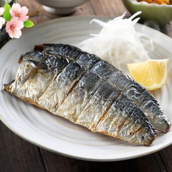 愛上新鮮-健康無鹽鯖魚6包 (2片/包)