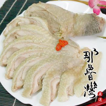 【那魯灣 酒香無骨醉雞腿 2包 (425公克/包)