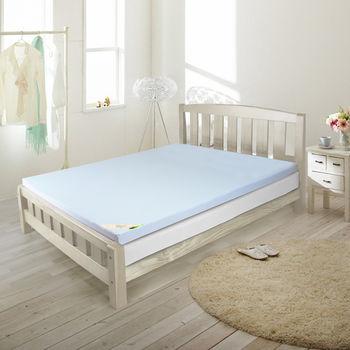 LooCa頂級皇家專用乳膠床薄墊-單大-獨