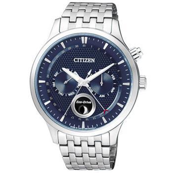 CITIZEN 星辰光動能AP1050-56L 月相顯示藍寶石鏡面男錶-藍面-42.5mm AP1050-56L