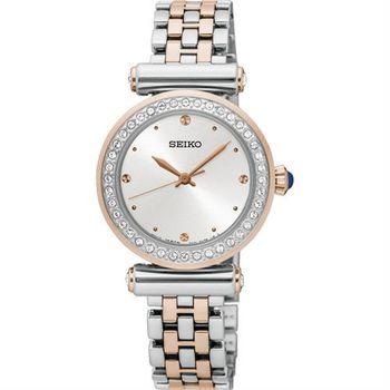 SEIKO 優雅晶鑽時尚女錶-銀x雙色/28mm 7N01-0HY0P(SRZ466P1)
