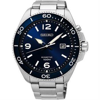 SEIKO 精工 KINETIC 衝鋒突擊人動電能腕錶-藍/44mm 5M82-0AY0B(SKA745P1)