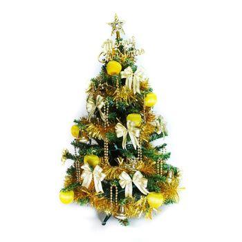 幸福3尺/3呎(90cm)一般型裝飾綠聖誕樹 (+紅彩禮物盒系)(不含燈)