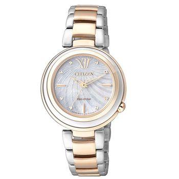 CITIZEN-光動能-CITIZEN L-珍珠光彩動人時尚腕錶(珍珠白-32mm-EM0335-51D)