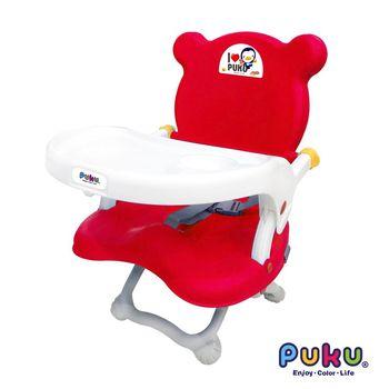 PUKU藍色企鵝 可攜式活動餐椅-紅色