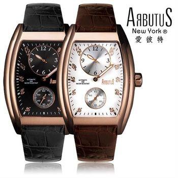 ARBUTUS 愛彼特 酒桶型兩眼淑女錶 AR0068-0P(黑面) / AR0068-1P(白面)