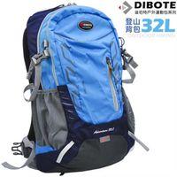 【迪伯特DIBOTE】登山休閒背包(32L)