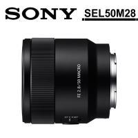 【保護鏡拭筆組】SONY FE 50mm F2.8 MACRO (公司貨) (SEL50M28)