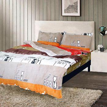 【Victoria】法蘭絨雙人四件式鋪棉床包被單組-城市