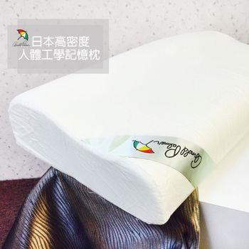 HO KANG -专柜Arnold Palmer日本高密度人体工学记忆枕