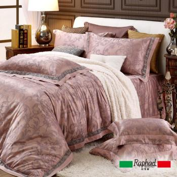【Raphael拉斐爾】歐羅-緹花加大七件式床罩組