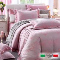 【Raphael拉斐爾】仲夏之夢-緹花特大七件式床罩組