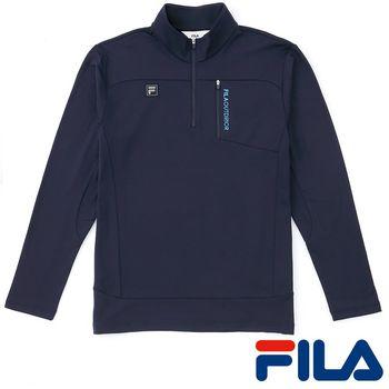 FILA男仕吸濕排汗刷毛上衣(學院藍)1TEP-5100-NV