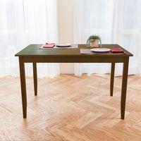 CiS自然行實木家具-實木桌74*118cm (焦糖色)