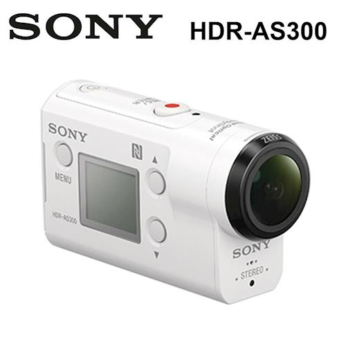 SONY HDR-AS300  ActionCam運動攝影機