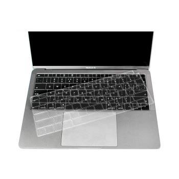 Apple 蘋果電腦 MacBook/Mac/Air/Pro/Retina 超薄鍵盤保護膜