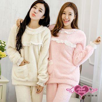 天使霓裳  保暖睡衣 輕柔可人 長毛絨日系二件式居家服(共2色) YQ58585