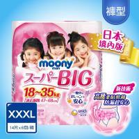滿意寶寶尿布 日本頂級超薄褲型女(XXXL)(14片x6包)