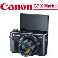Canon G7 X Mark II (G7X MK2) (公司貨)