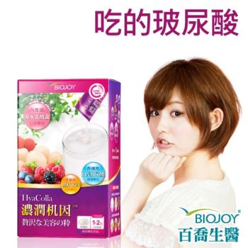 BioJoy百喬 濃潤机因 日本導水乳酸菌x玻尿酸膠原粉(15包/盒)