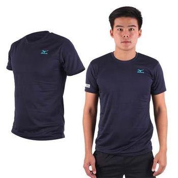 【MIZUNO】限量2016大阪馬拉松男路跑短袖T恤-慢跑 美津濃 黑湖水藍  吸濕排汗