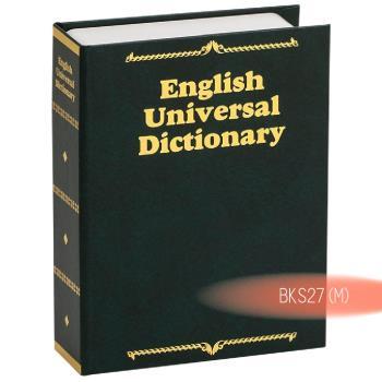 【KINCOO】仿皮燙金式字典收納盒 BKS27 綠
