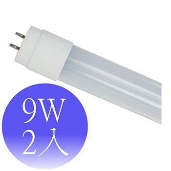 SH順合 LED全電壓日光燈燈管 T8 9W-白光/2入