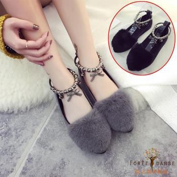 【森之舞】暖呼呼-毛茸茸兔毛串珠平底鞋 (黑色/灰色)預+現