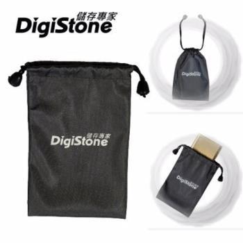 Digistone 3C//MP3/MP4/行動電源/2.5吋硬碟 (1號)高級防水收納袋(防水材質)x1個