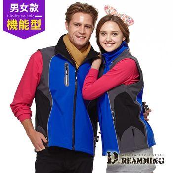【Dreamming】S-5L撞色拼接彈性軟殼防潑水保暖背心(藍灰)