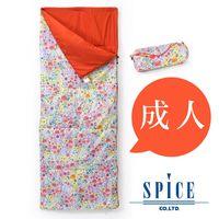 【SPICE】花朵 信封式 成人印花(防水 可拼接 睡袋)
