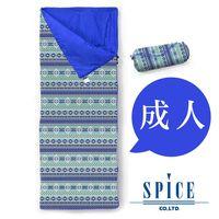 【SPICE】原住民圖騰 信封式 成人印花(防水 可拼接 睡袋)