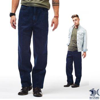 【NST Jeans】395(66416) 悶騷的華麗 民族印花單寧直筒褲(中腰)