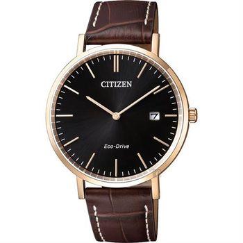 CITIZEN 星辰 Eco-Drive 光動能簡約時尚腕錶-黑x玫瑰金框/38mm AU1083-13H
