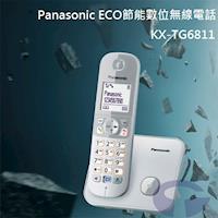 Panasonic 國際牌DECT數位無線電話 KX-TG6811 (雪皚白)
