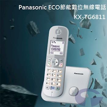 Panasonic國際牌 DECT數位無線電話KX-TG6811(雪皚白)