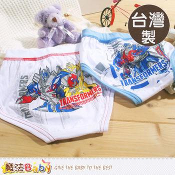 魔法Baby~男童內褲 台灣製變形金剛純棉三角內褲(4件組) ~k39085