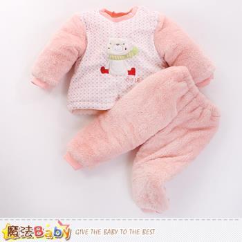 魔法Baby 嬰幼兒套裝 加厚鋪棉極暖寶寶禦寒套裝~k60071