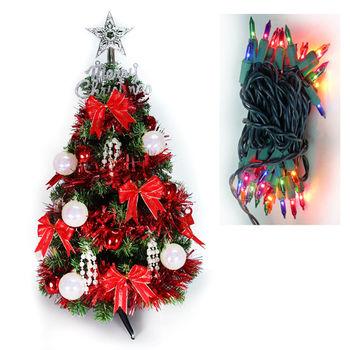 台灣製可愛2呎/2尺(60cm)經典裝飾聖誕樹(白五彩紅系配件)+50燈彩色樹燈串