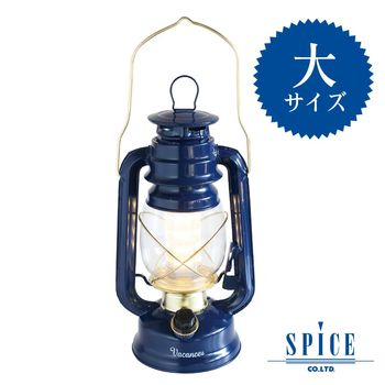 【日本 VACANCES】典雅復古風 海軍綠 油燈造型 LED 露營燈 可懸掛 (大)