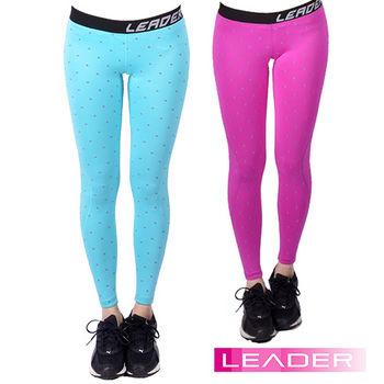 Leader 女性專用 DotFit運動壓縮緊身褲 大點點(兩色)
