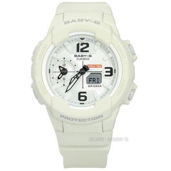 Baby-G CASIO / BGA-230-7B2 / 卡西歐簡約帥氣世界時間雙顯橡膠手錶 米白色 41mm