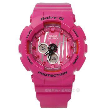 Baby-G CASIO / BA-120SP-4A / 卡西歐噴漆塗鴉街頭雙顯橡膠手錶 洋紅色 43mm