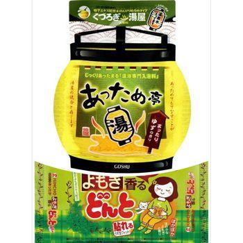 日本進口KINCHO經痛溫熱貼/艾草(8片/包)*2+GOSHU五洲湯屋溫泉入浴剤-香柚+艾草(50g)*6