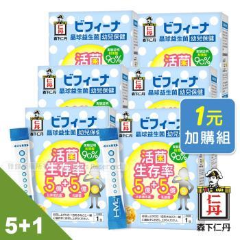 (加1元多1件) 森下仁丹|晶球益生菌-超值(5+1)盒入(14包/盒)