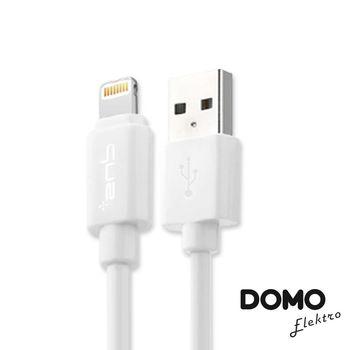 【DOMO】蘋果MFI認證Lightning USB充電傳輸線(0.25m)-天使白